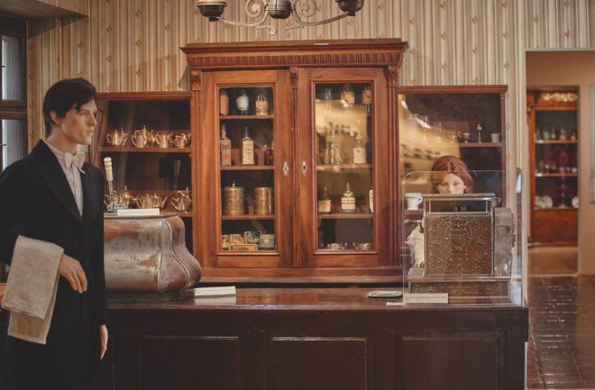 Magyar Kereskedelmi és Vendéglátóipari Múzeum