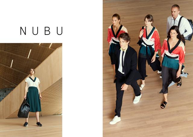 Az olimpiai ruhákat a Nubu fogja szállítani a 2020-as tokiói olimpiára