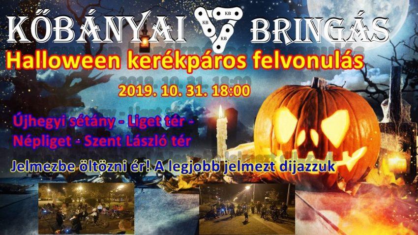 Halloween kerékpáros felvonulás, Újhegyi sétány