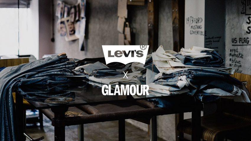 Budapesti hétvégi programok: Levi's® x Glamour: Viseld Újra!