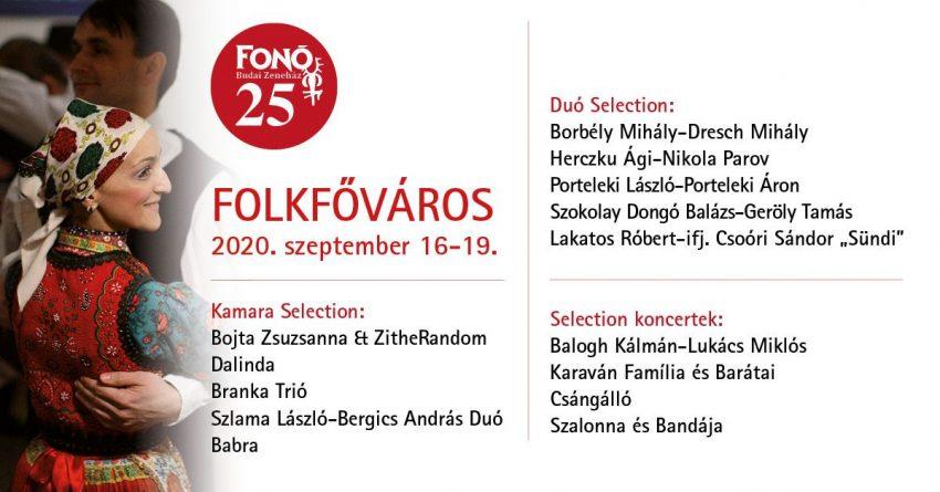 Fonó születésnap, Fonó25 programja